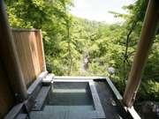 ペンション 散歩道 景色も素敵な露天風呂