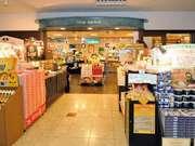 ホテルグリーンプラザ箱根 地元の名産品も数多く揃えている売店