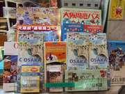 道頓堀川畔 かねよし旅館 フロント前にある大阪の観光情報