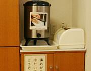 おんやど恵 大浴場の脱衣所にある無料の麦茶