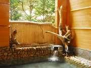 ドーミー倶楽部 軽井沢 落ち着いた雰囲気の岩風呂