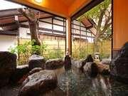 猿ヶ京ホテル 貸切風呂