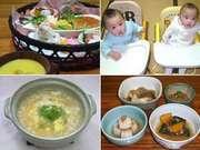 神戸有馬温泉 元湯 龍泉閣 乳幼児食