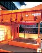 箱根 花紋 露天風呂付き客室