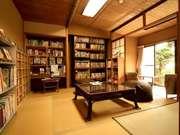 湯河原温泉 阿しか里 スタッフたちが持ち込んで作った「本の部屋」