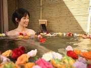 びわこ緑水亭 毎月26日はバラ湯の日