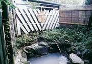 ペンションAIOI(あいおい) お風呂